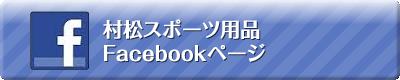 http://www.muramatuseicha.net